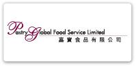 Pastry global food